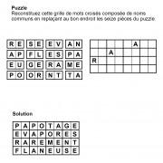 Puzzle 8x4 n° 8