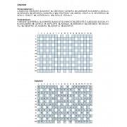 Anamots 19x13 n° 4