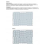 Anamots 19x13 n° 9